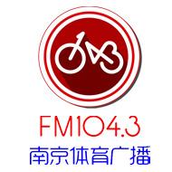 FM104.3 南京體育廣播